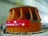 Three Gorges Dam Turbine