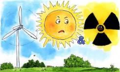 Sol og Vind bliver sure på KK